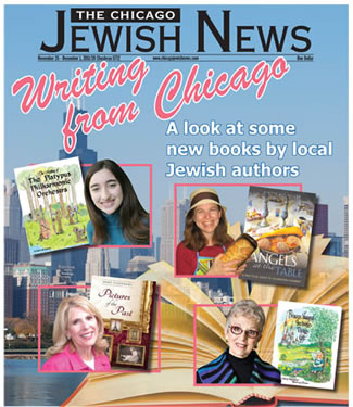 Chicago Jewish News Cover